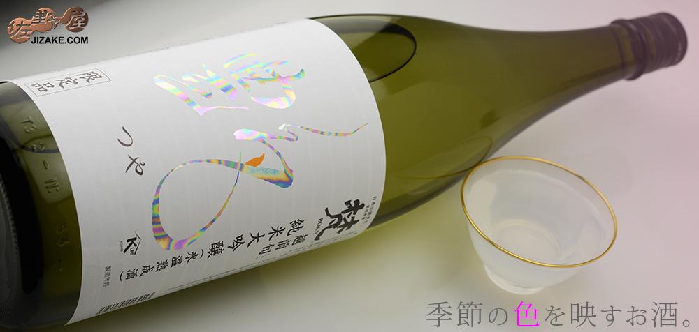 梵 艶(つや) 純米大吟醸 1800ml