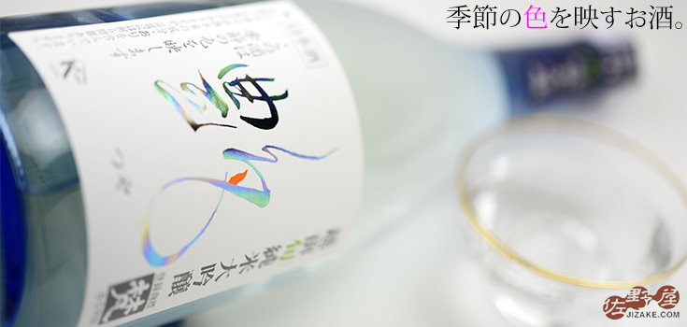◇梵 艶(つや) 純米大吟醸 720ml