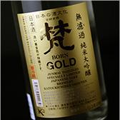梵 GOLD 無濾過 純米大吟醸