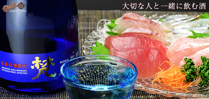 【箱入】梵 純米大吟醸 地球(ほし) 500ml
