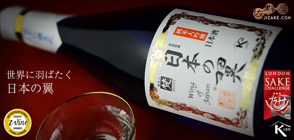 【箱入】梵 日本の翼 純米大吟醸 ギフト包装料無料 720ml