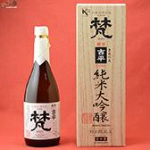 【箱入】梵 吉平 純米大吟醸
