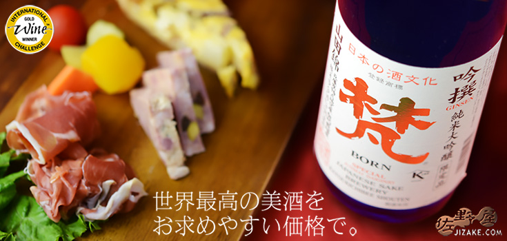 【箱入】梵 吟撰 特別純米酒 720ml