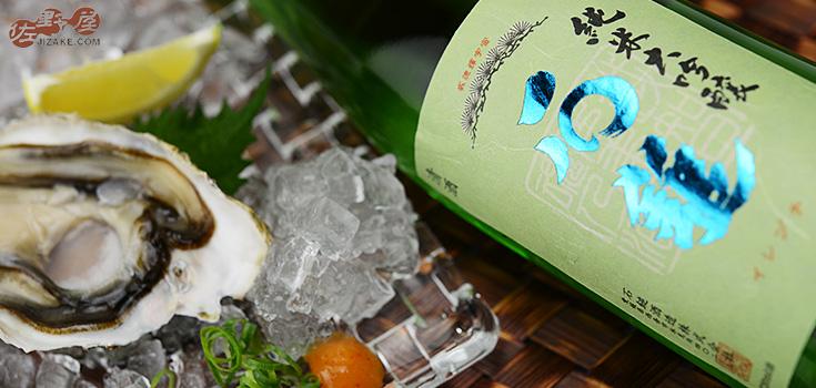 ◇石鎚 純米大吟醸 槽搾り 1800ml