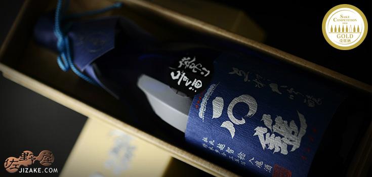 ◆【箱入】石鎚 真精大吟醸 無濾過原酒 袋吊り雫酒 越智稔(おちみのる)入魂の酒 720ml