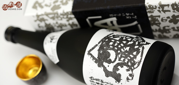 ◆【箱入】蓬莱泉 純米大吟醸 吟(ぎん) 720ml