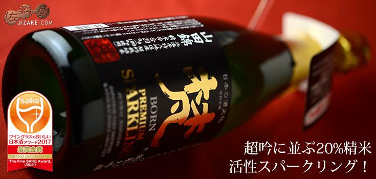 ◆【箱入】梵 プレミアムスパークリング 375ml