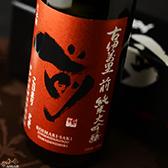 【箱入】古伊万里 前(さき) 純米大吟醸