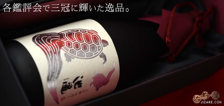 ◆【箱入】池亀 大吟醸雫搾り(要冷蔵商品) 720ml