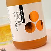蓬莱泉 完熟梅で造った梅酒