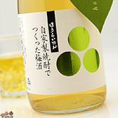 蓬莱泉 自家製焼酎でつくった梅酒