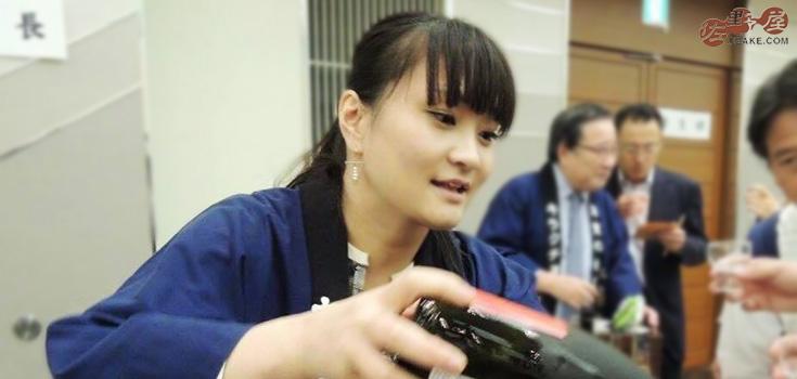 蔵元の娘と楽しむ日本酒入門 1冊