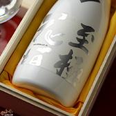 【木箱入】至極の花垣(しごくのはながき) 純米大吟醸