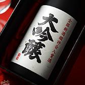 【箱入】阿櫻 大吟醸無濾過原酒 入賞酒