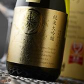 【箱入】白露垂珠 羅針盤 純米大吟醸 雪女神33
