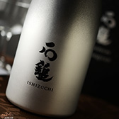 【箱入】石鎚 純米大吟醸 VANQUISH(バンキッシュ)