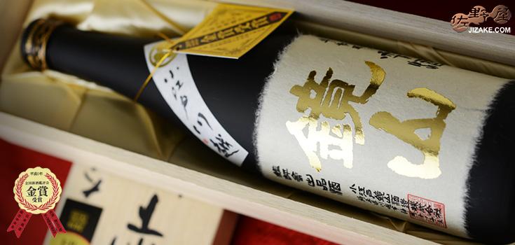 ◇【桐箱入】鏡山 さけ武蔵 斗瓶取り雫酒 大吟醸 1800ml