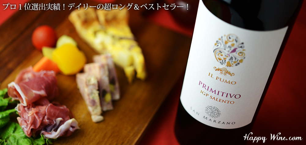 /img/products/wine/WineIR146_750_3.jpg
