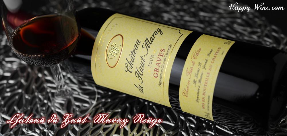/img/products/wine/wifr0011f00_3.jpg