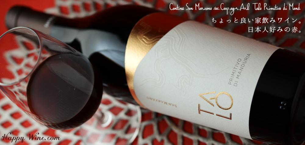 /img/products/wine/wiir0022f00_3.jpg