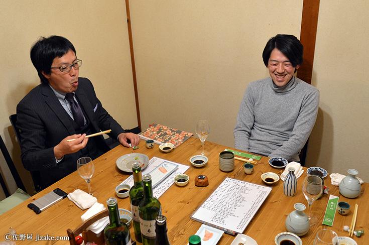 白木久 (しらきく) 白杉酒造 (しらすぎしゅぞう) 銀シャリ shirasugi