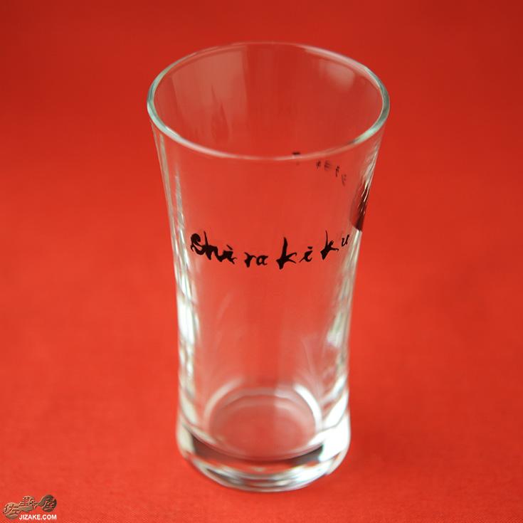 白木久 グラス