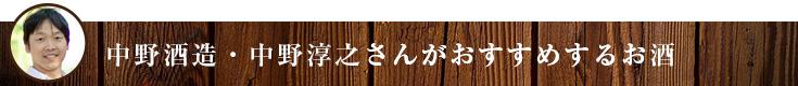 常温保存でもおいしいお酒 ちえびじん 日本酒