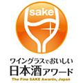 ワイングラスでおいしい日本酒アワード2018 石鎚