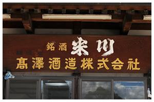 豊賀(とよか)