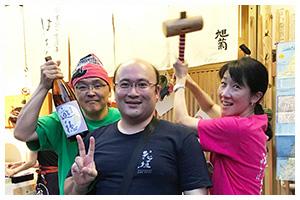 遊穂 御祖酒造 (ゆうほ)