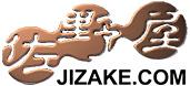 佐野屋 JIZAKE.com