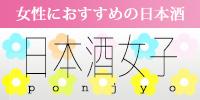 /ponjyo_bnr200x100.jpg
