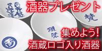 /shuki_bnr200x100.jpg
