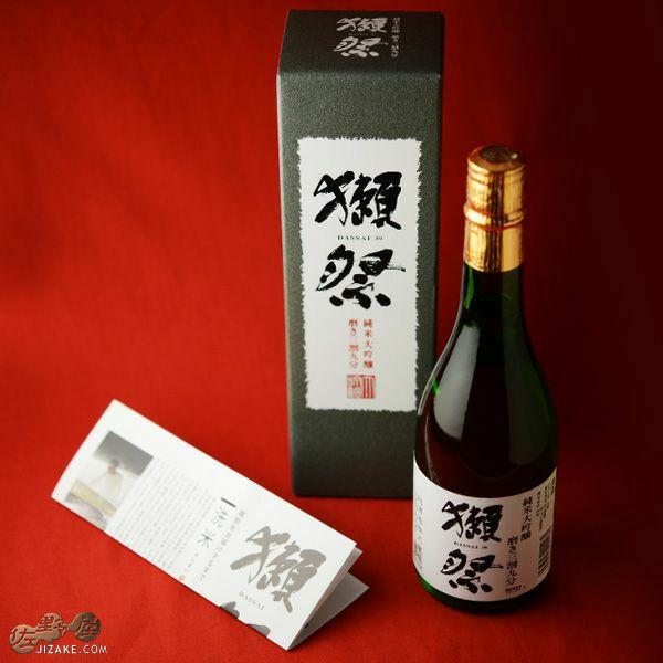 【DX箱入】獺祭(だっさい) 純米大吟醸 磨き三割九分