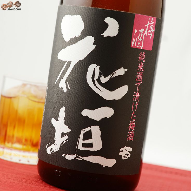 花垣 純米梅酒 1800ml