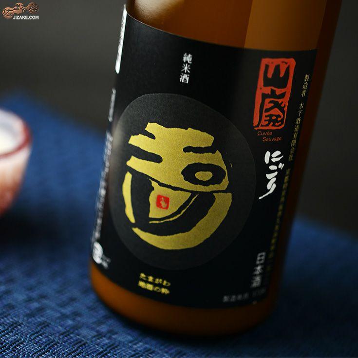 玉川 純米にごり(山廃)