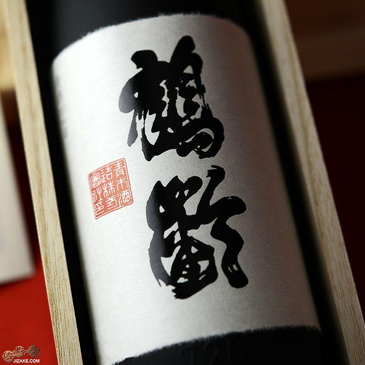 【桐箱入】鶴齢 純米大吟醸 東条産山田錦37%