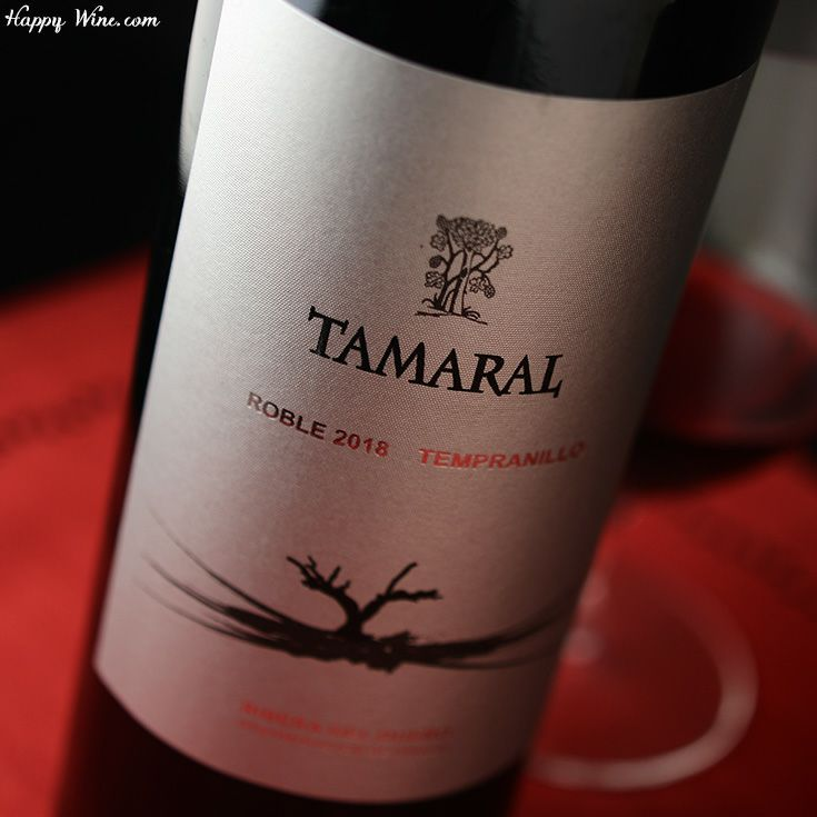 タマラル ロブレ(赤)