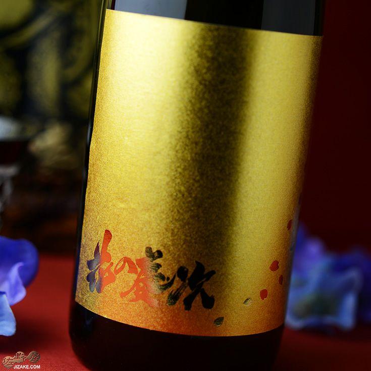 【箱入】東光 花の慶次 純米吟醸