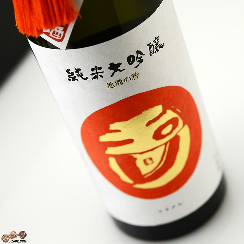 【箱入】玉川 純米大吟醸 雫酒 無濾過生原酒