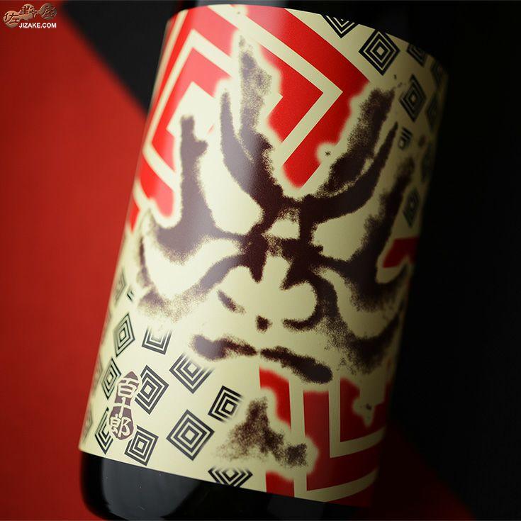 百十郎 純米吟醸 三枡紋(みますもん)