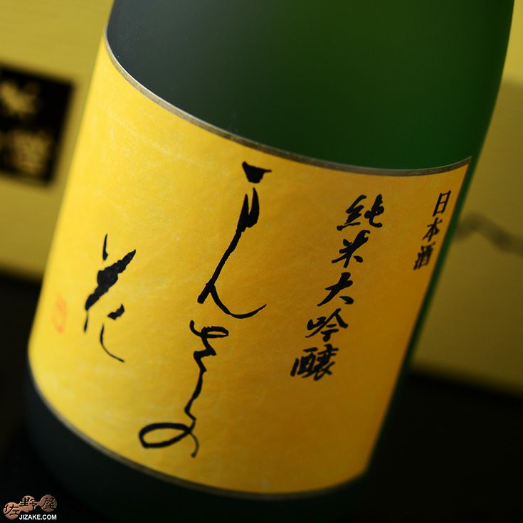 【箱入】まんさくの花 純米大吟醸45