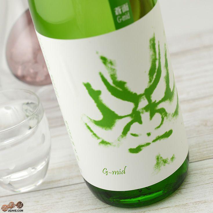 百十郎 蒼面(あおづら) G-mid(ジーミッド) 純米吟醸