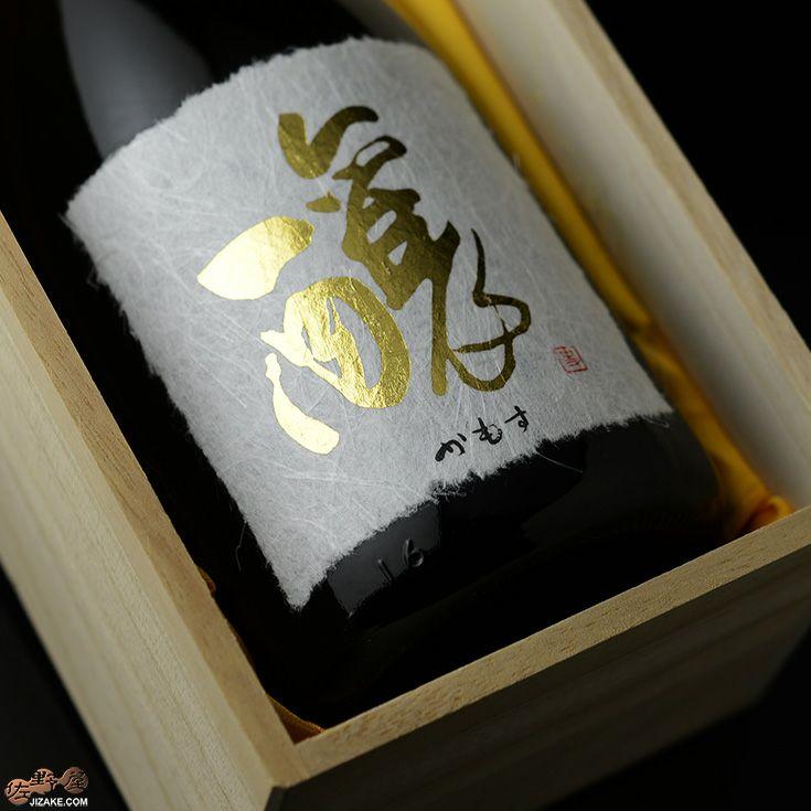 【箱入】仙禽 醸(かもす) 袋搾り斗瓶囲い無濾過原酒