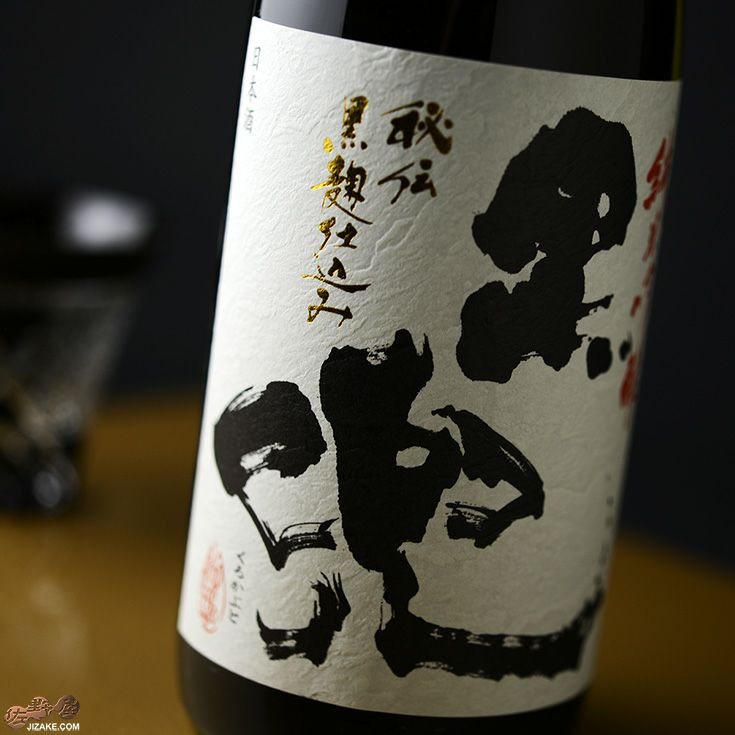 池亀 純米吟醸 黒兜 山田錦 生酒