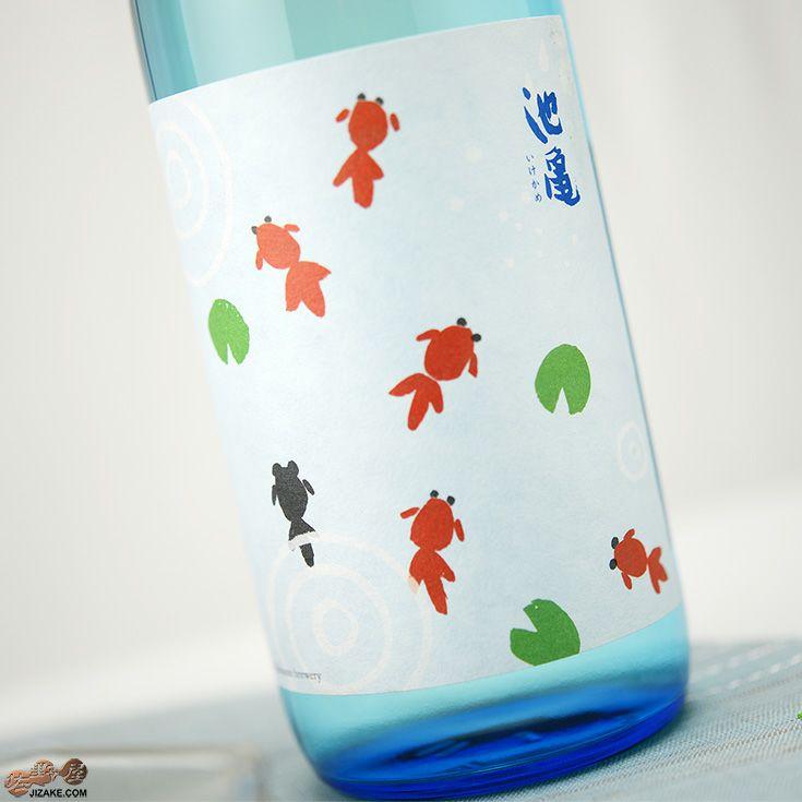 池亀 さわやか夏の純米酒