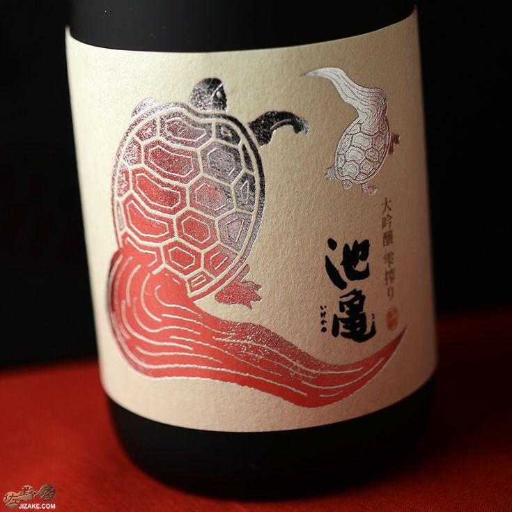 【箱入】池亀 大吟醸雫搾り(要冷蔵商品)
