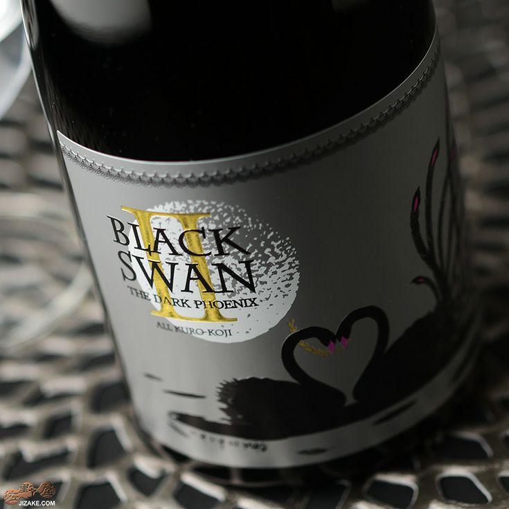 白木久 BLACK SWAN II(ブラックスワン2) THE DARK PHOENIX(ダークフェニックス)