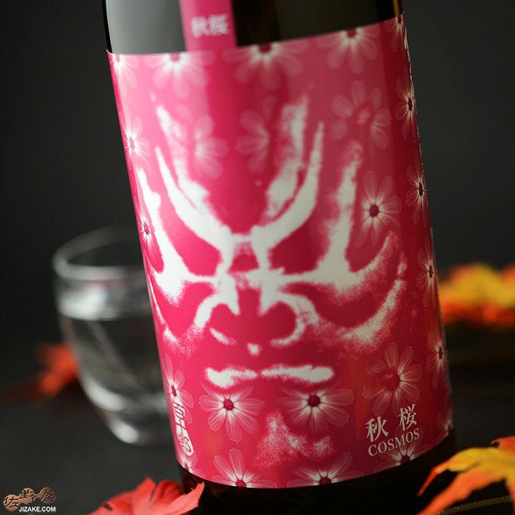 百十郎 純米吟醸 秋桜 COSMOS