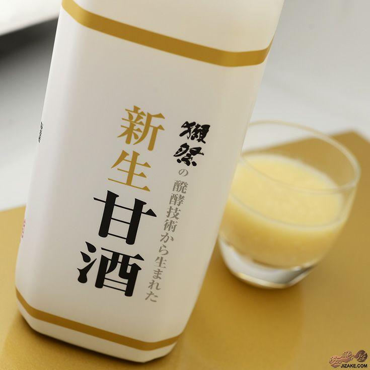 獺祭の発酵技術から生まれた 新生甘酒